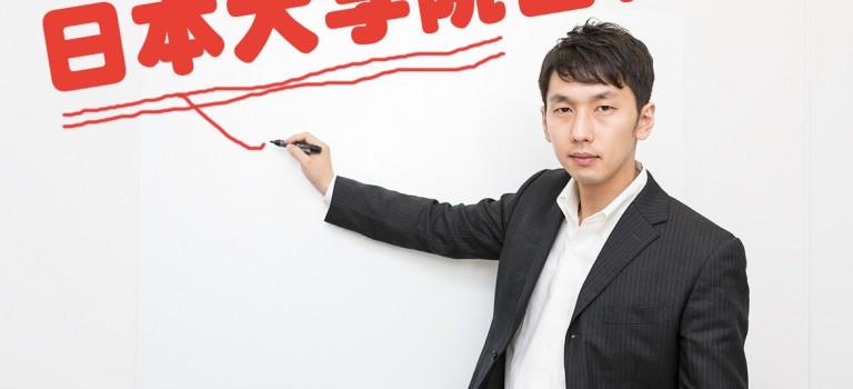 JET日本語學校,名門大學研究所合格分享