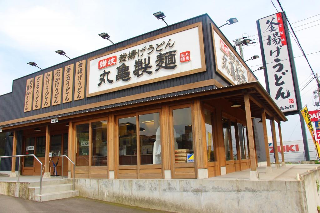 丸龜製麵,吃讚岐烏龍麵的好地方。