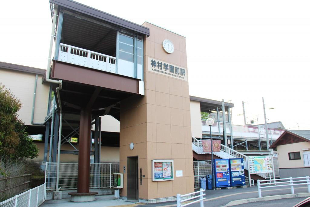 神村學園前火車站,到鹿兒島市中心超方便。