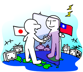 日本人跟台灣人的性格特質分析