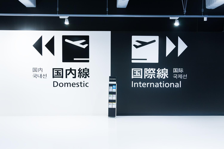 超實用懶人包!台灣飛日本廉價航空介紹&比較