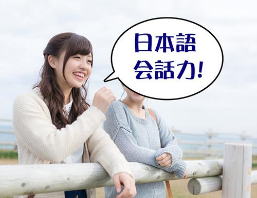 日語學習:「朗讀」與「模仿」-發出聲音的重要性