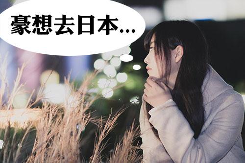 【2017/4月期招生資訊】長期留學生招生中!