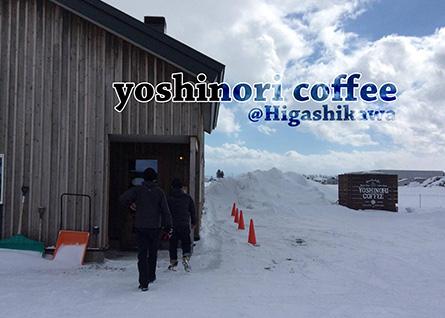 坐落在一望無際地平線上的咖啡烘培坊-yoshinori coffee