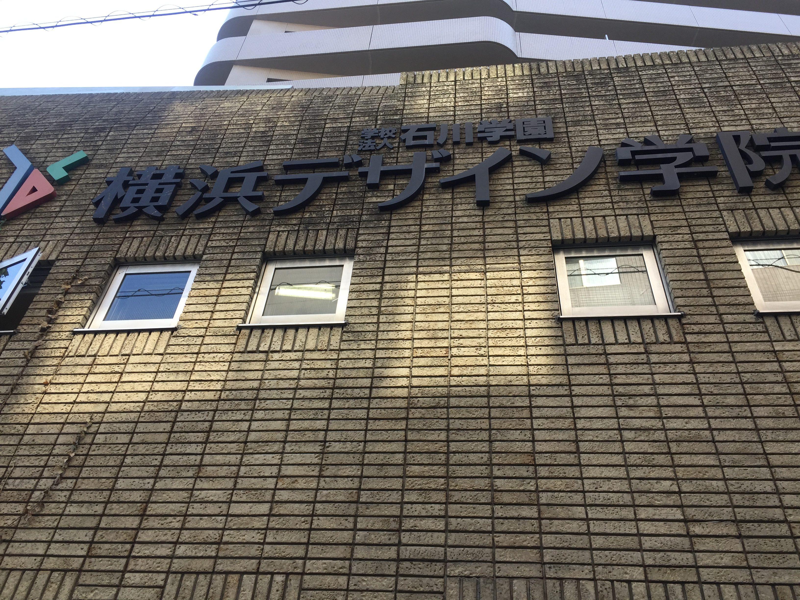新高通顧問股份有限公司