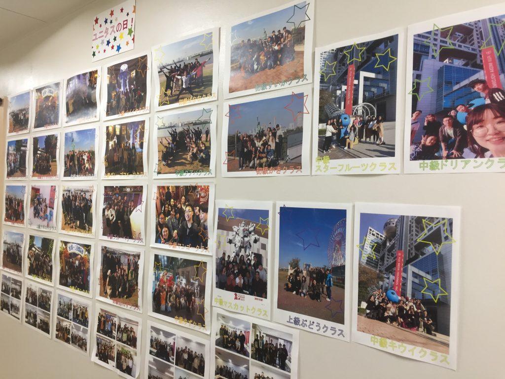 校外教學的照片牆
