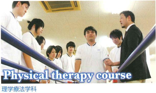 作業療法學科