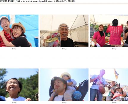 第四屆高中生國際交流攝影節-台灣代表校作品的評語