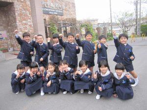 神村學園小學