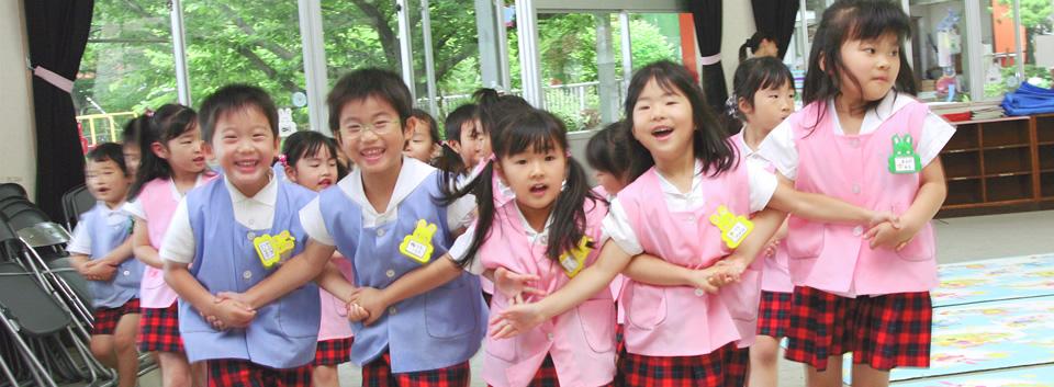 神村學園幼兒園