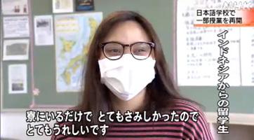 NHK新聞:東川日本語學校於校內開始上課