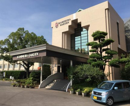 神村學園日本語學科   線上學校說明會(與校方連線)