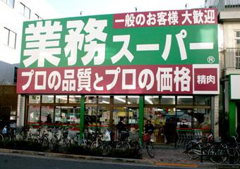 日本生活,省錢必去超市!