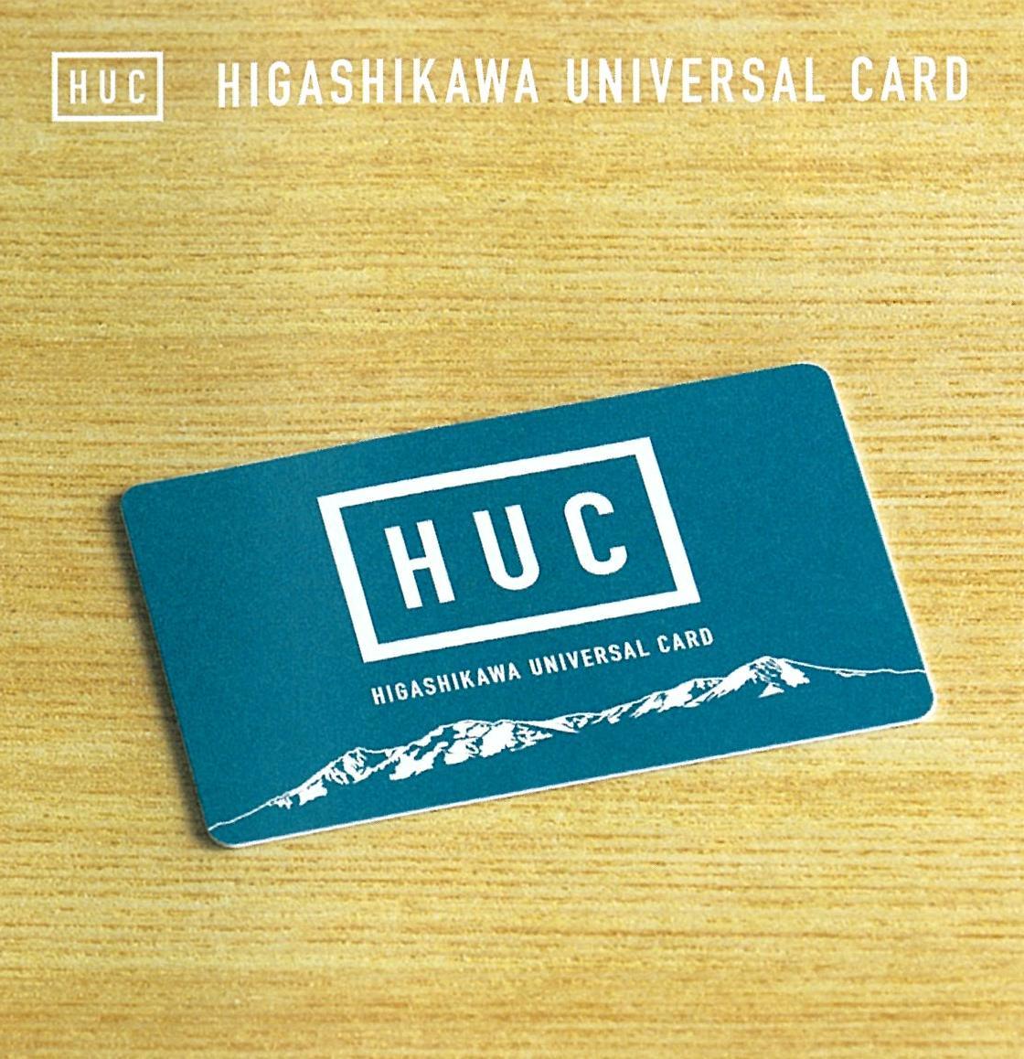 北海道東川町新生活支援制度 -HUC東川萬用卡