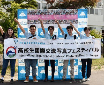 第四屆高中生國際交流攝影節-實況紀錄