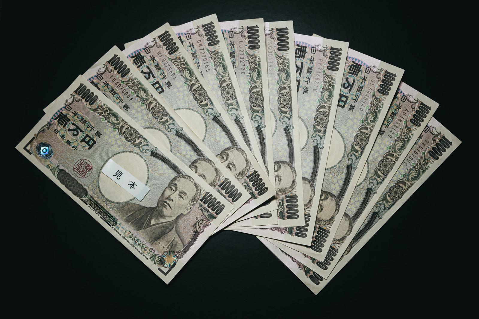 【看北海道東川町地方創生政策】北海道東川町擴大獎學金 每月給付4萬日圓