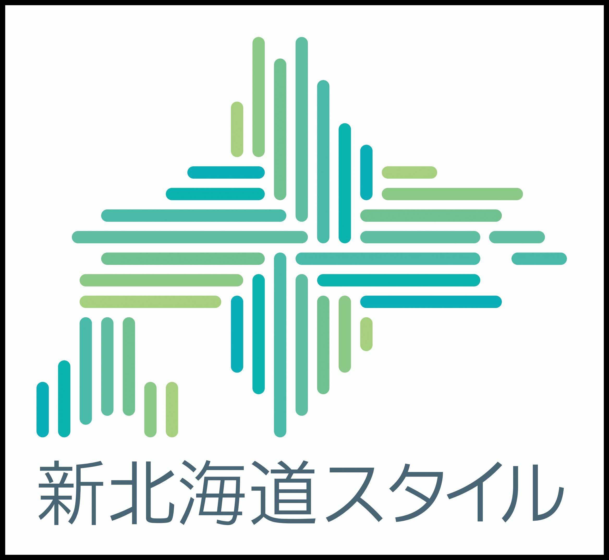北海道經濟部發表「新北海道Style」,倡導生活新準則!